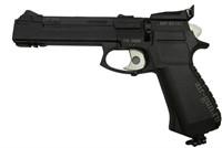 Пистолет пневматический (MP-651KС)