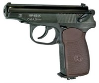 Пистолет пневматический (MP-654K-20 (обн. ручка))