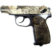 Пистолет пневматический (MP-654K-23 (камуф, обн. ручка))