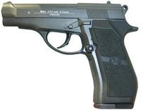 Пистолет пневматический (Borner,M-84,4,5мм)