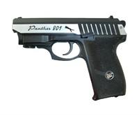 Пистолет пневматический (Borner,Panther 801,4,5мм)
