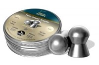 Пуля пневматическая (H&N,Field Target Trophy,4,5мм 8,64гран гладк.,500шт.)