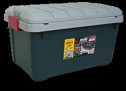 Бокс экспедиционный (RV BOX 700)