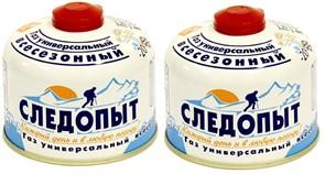 """Газовый баллон FG-230 """"СЛЕДОПЫТ"""""""