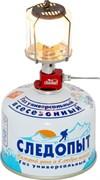 """Газовый светильник PF-GLP-S03 """"СЛЕДОПЫТ"""" Северное сияние"""