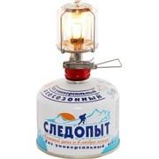 """Газовый светильник PF-GLP-S01 """"CЛЕДОПЫТ"""" Светлячок"""